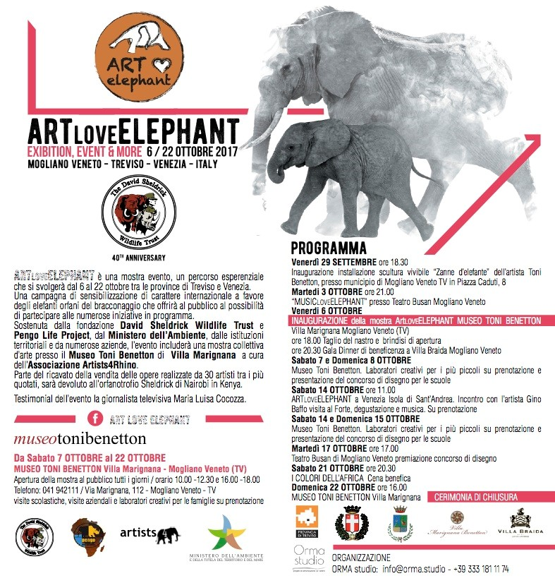 ART LOVE ELEPHANT